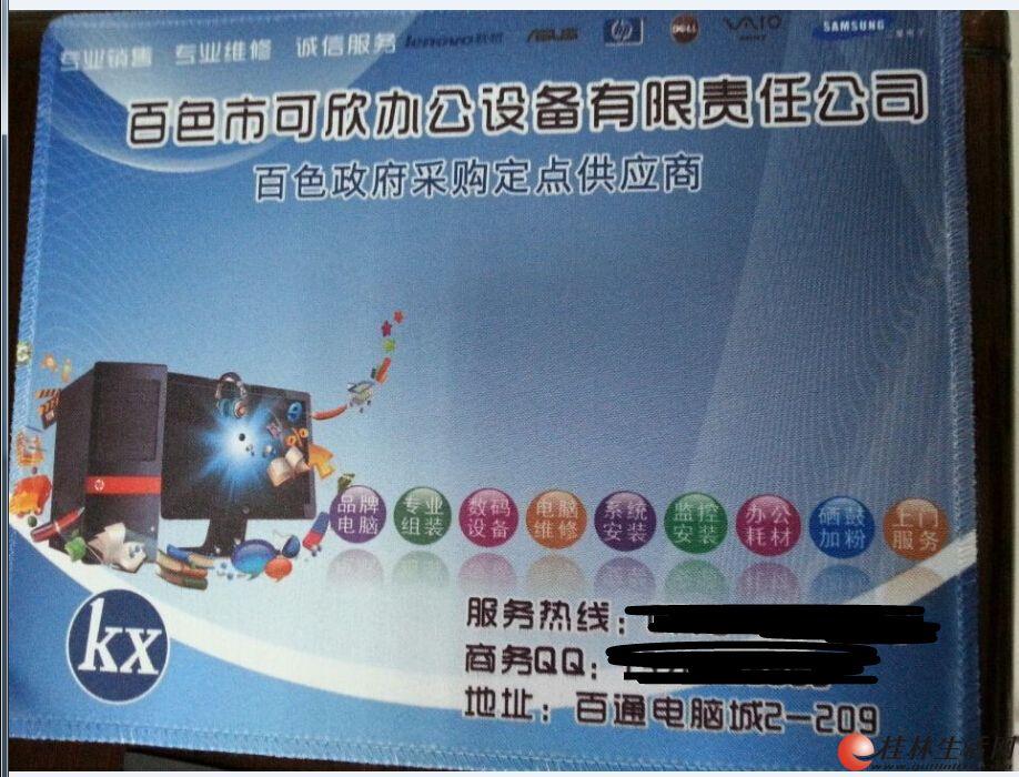 广西明鑫广告鼠标垫,广西广告鼠标垫~50张起订