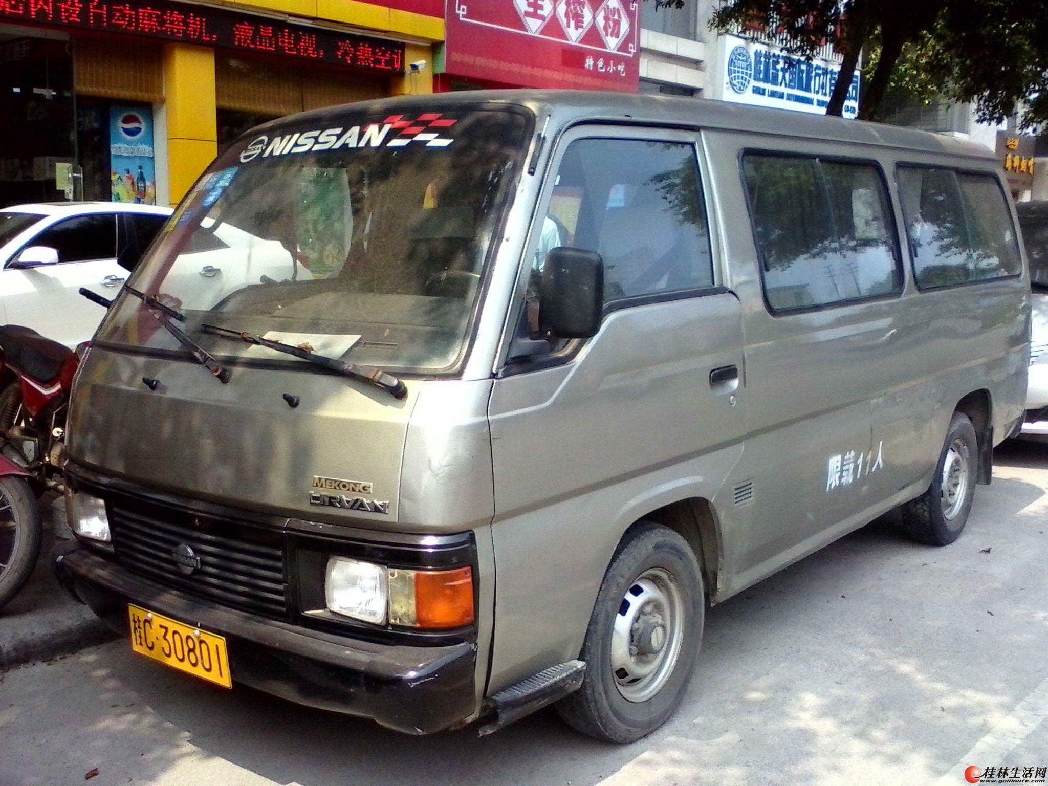 2002年日产尼桑11座面包车 年检 保险到2014年12月 桂林二手车信息 图片