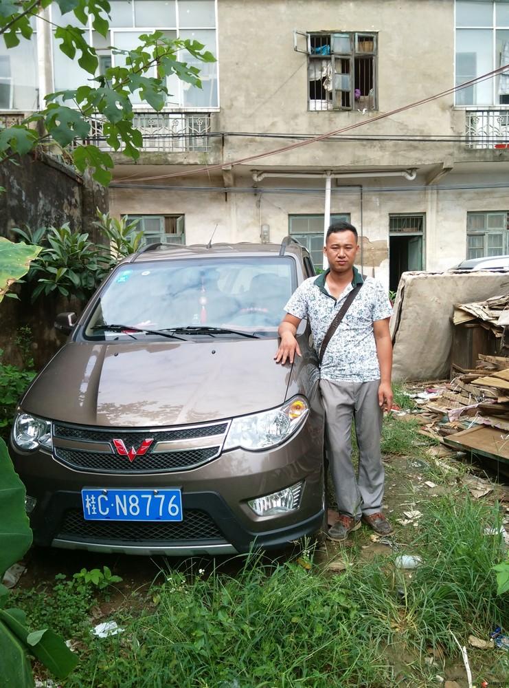 五菱宏光S 1.5H豪华型出租带司机