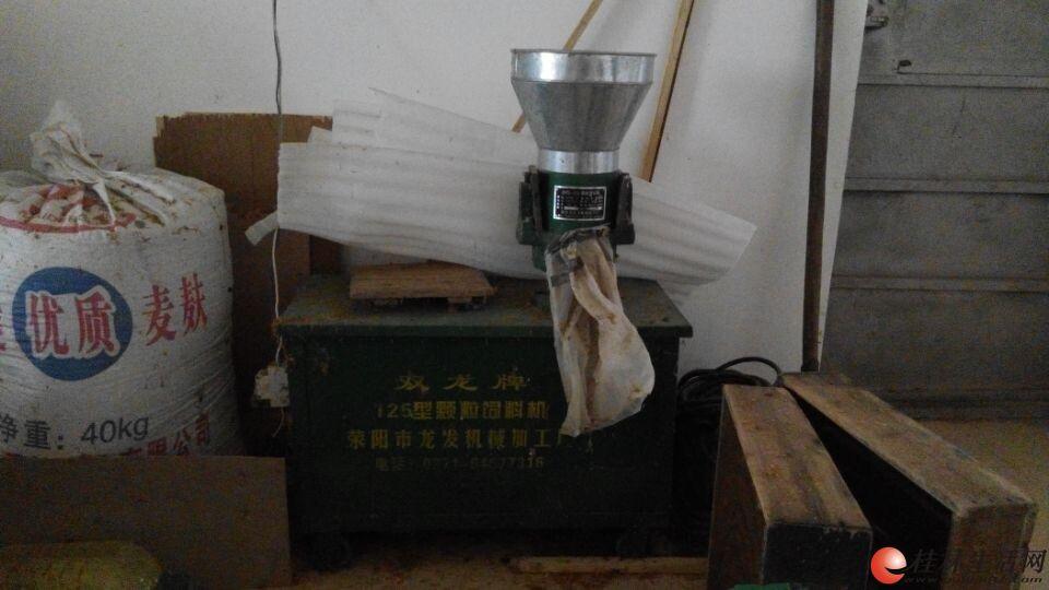 家用饲料颗粒机 125型颗粒饲料机器【养猪牛羊鸭鹅】