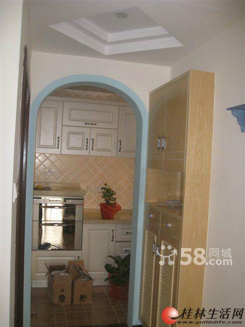 瓷砖升达地板西门子插座材料全部采购自联坤.家电配套有洗衣高清图片