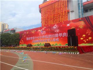 桂林舞台灯光音响AV设备租赁 /出租 桂林天天会展设备服务有限公