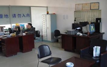 桂林市斌杰汽车用品有限公司