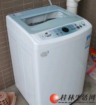 威力全自动洗衣机