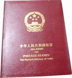 1991年发行的邮票精装册(含全年发行的邮票与小型张)