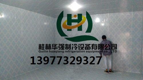 冷库、烘干房、空调【销售安装、维修】13977329327