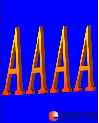 移动绝版AAAA、AAA手机号