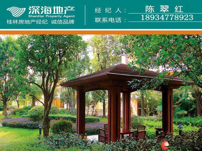 3房143平精装修一楼带30平米花园 租3400元