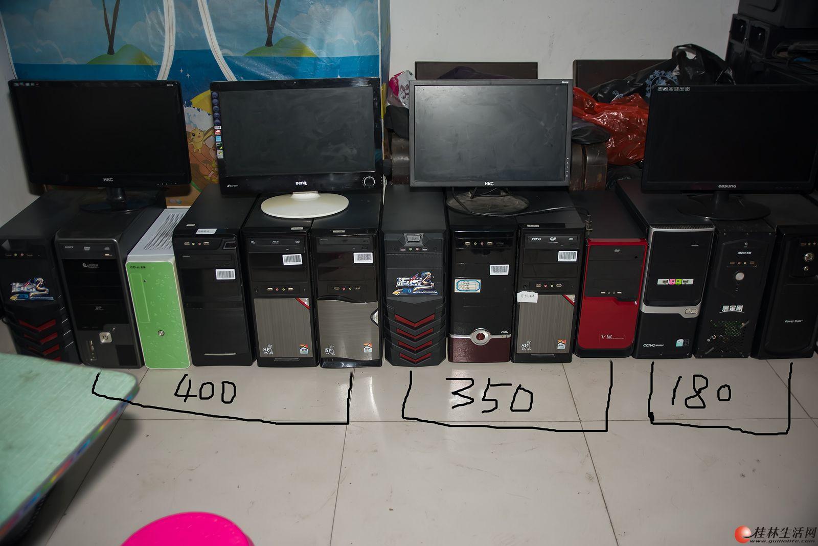 一些电脑主机出售不讲价