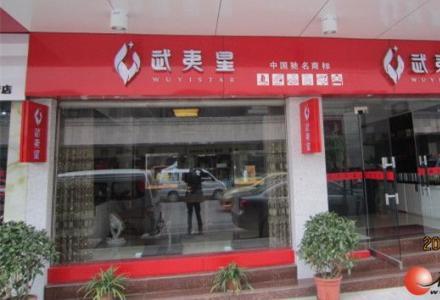 桂林实体店长期回收名烟名酒,各类中外老酒,茶叶茶具。回收中华,和天下,海韵,大重