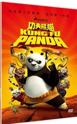 功夫熊猫盖世传奇高清动画Kung Fu Panda:Legends of Awesomeness第1季26中英双语双字