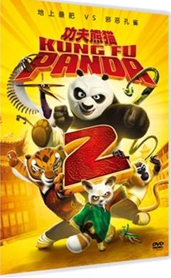 第2季功夫熊猫盖世传奇高清动画Kung Fu Panda:Legends of Awesomeness25集中英双语双