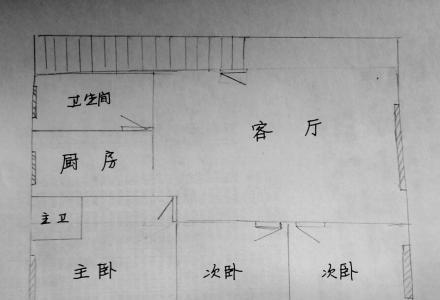 兴安湘漓小区内110平米新房出售