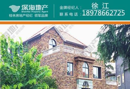 山水凤凰城别墅清水出租 外墙花园已装修 可办公 可居住