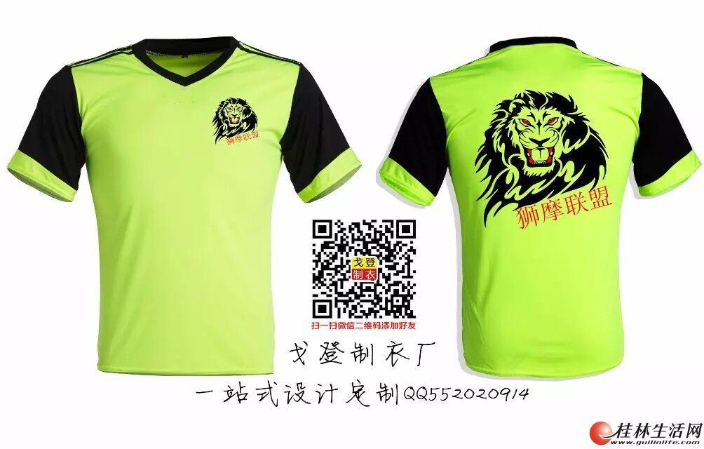 虎门轮滑队服定做 宝安66t恤设计印图 龙岗马甲订做印字,东莞t恤印花