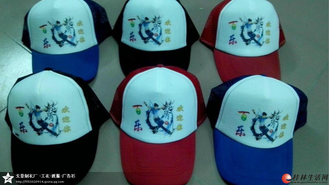 轮滑俱乐部,东莞透气轮滑队服定做、深圳速干溜溜服订做印logo