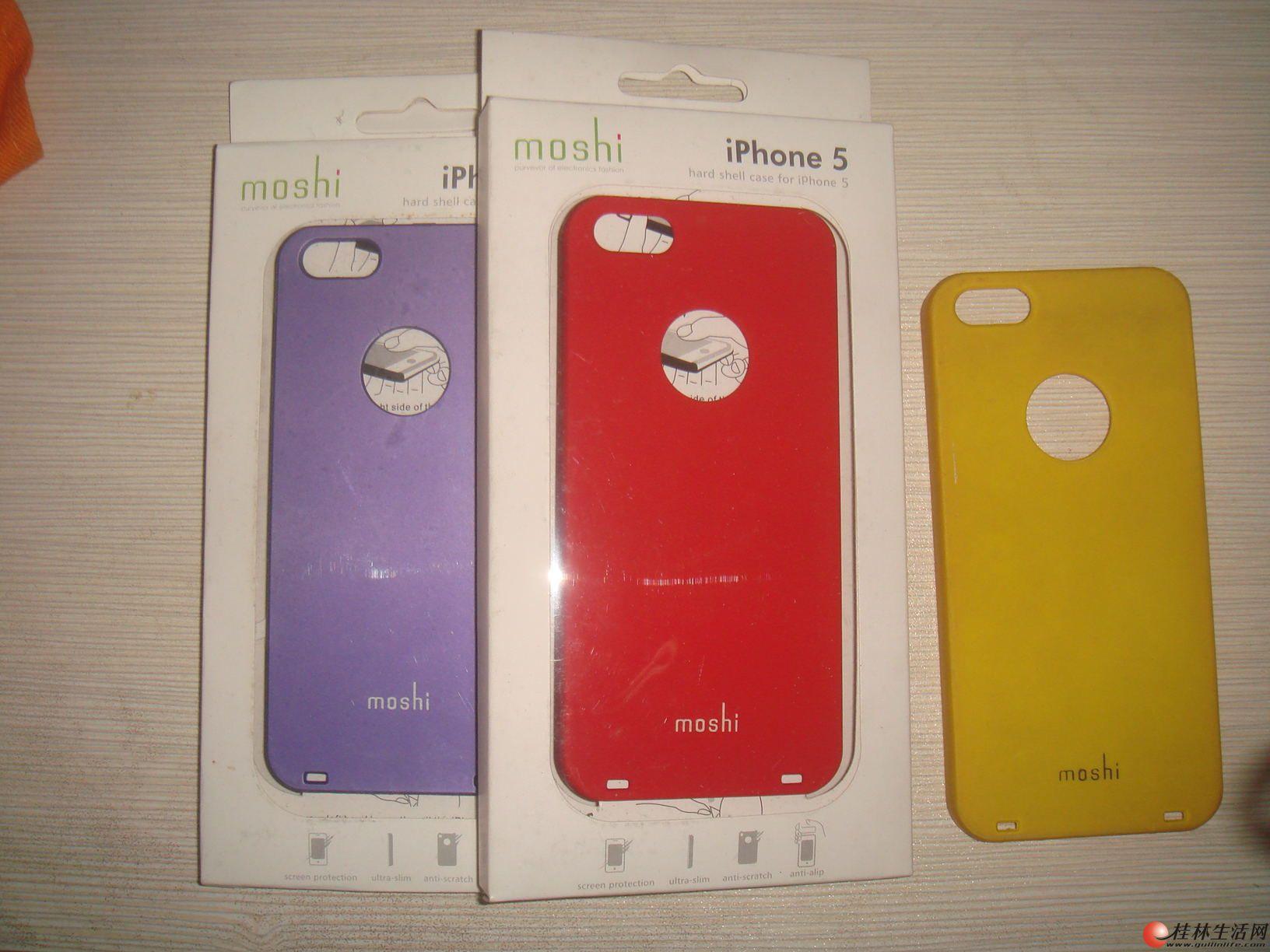 打包一起处理全新苹果5手机壳3个和苹果5贴膜2张