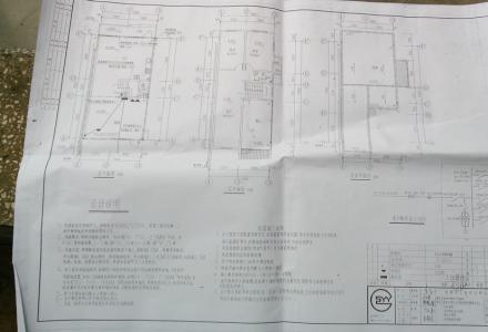 桂林市芦笛景区鲁家度假村97号楼房出租