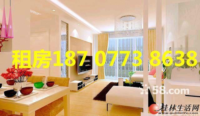 超大阳台1房2房3房,可日租,长短租16套东晖国际、万达国际,家具电器齐全