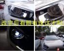 桂林善待爱车改灯——起亚KX3升级 GTR LED双光透镜均匀度高,秒起闪死狗