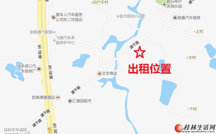 东二环路灵田路口(建干北路边)550平米门面、厂房出租(可分割)