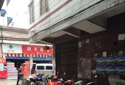 定江政府旁整栋带两门面出租630平米 带天面平台 性价比高 适合做仓库、棋牌室、游戏厅
