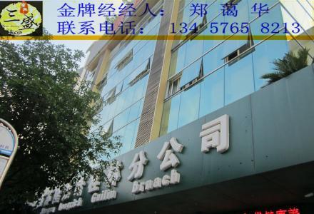 信义路临大街500㎡写字楼(可分租,共三层),精装,办公首选