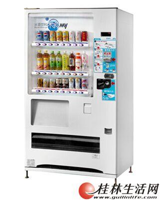 饮料自动售货机合作租凭 - 冰箱冰柜 - 桂林二手市场