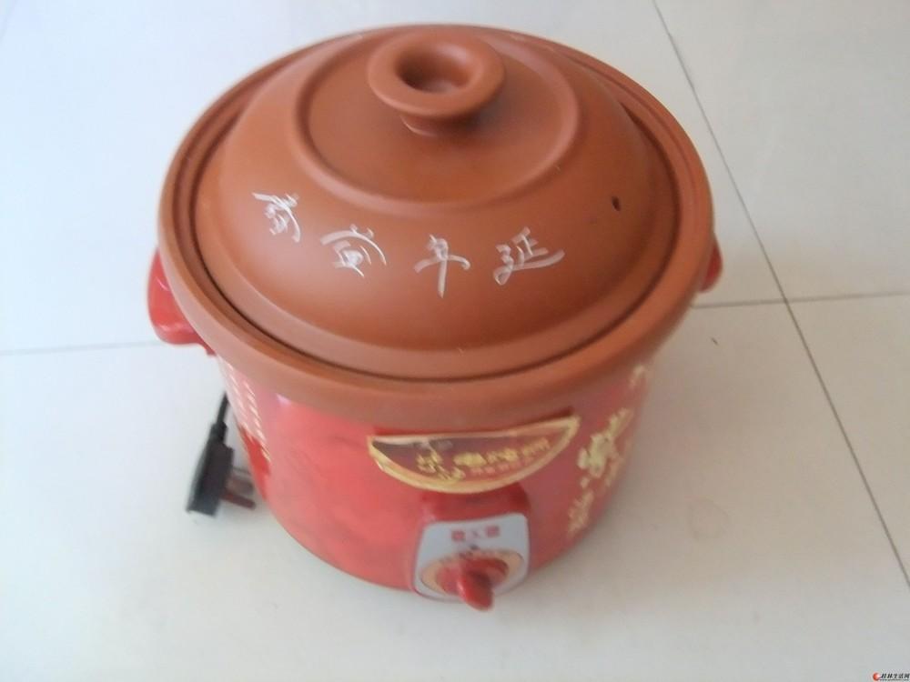 苏泊尔,天际,紫砂电炖锅出售