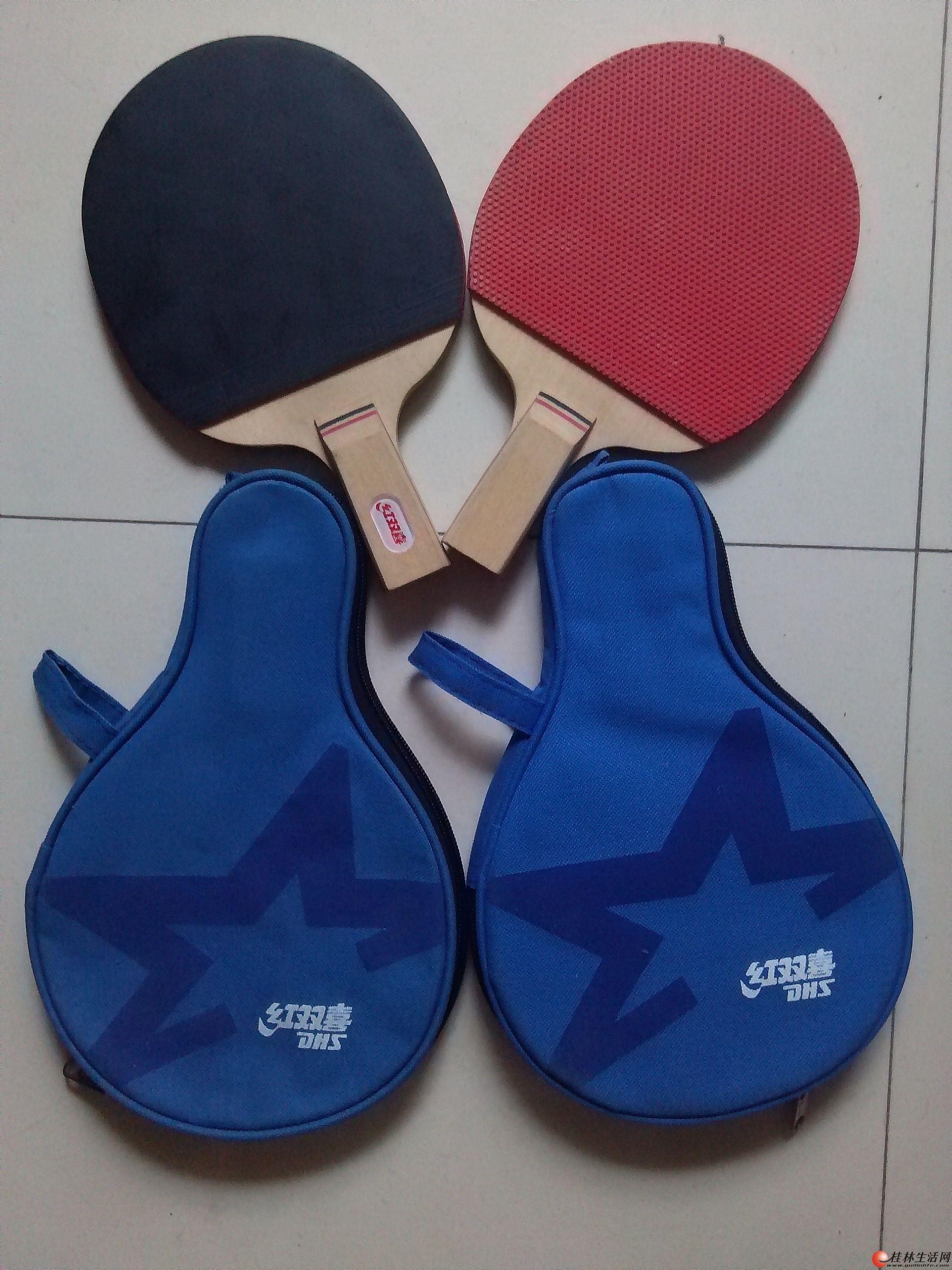 红双喜乒乓球拍,羽毛球拍出售