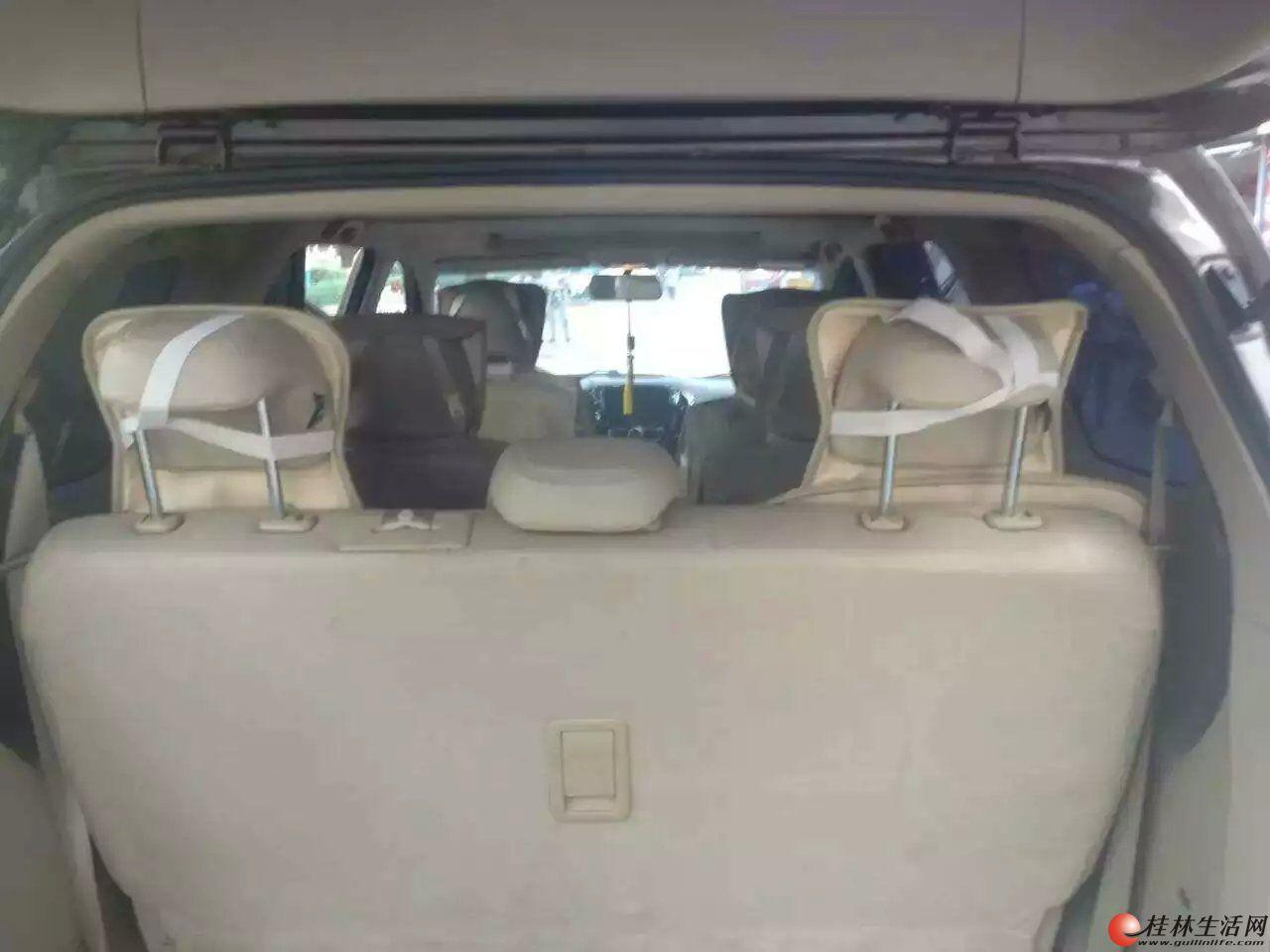 2015款寶駿730商務車1.5頂配豪華型6.6萬低價出讓高清圖片