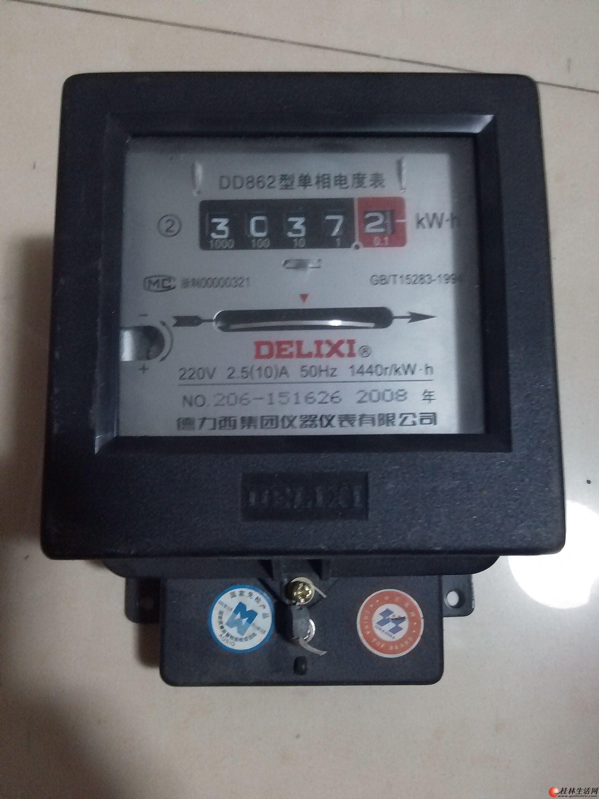 出租房的好帮手-各式家用单相电度表出售