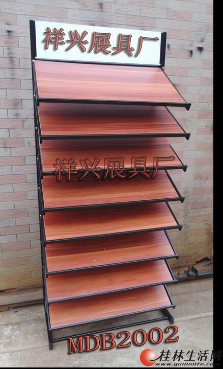 出售两个用于木地板,磁砖展示的展示架