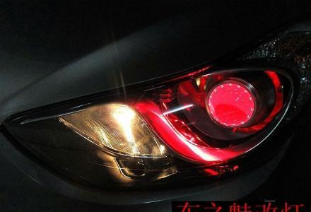 桂林车之魅现代朗动改灯 改透镜 氙气灯 红色恶魔眼
