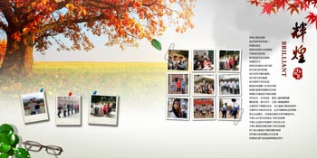 供应广桂林旅游专科学校桂林旅游学院学生毕业纪念册同学录毕业精装相册