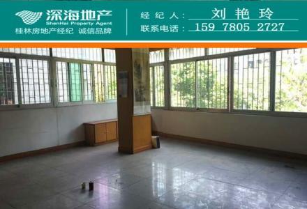 爱医院旁800平2楼办公楼出租 28元/平