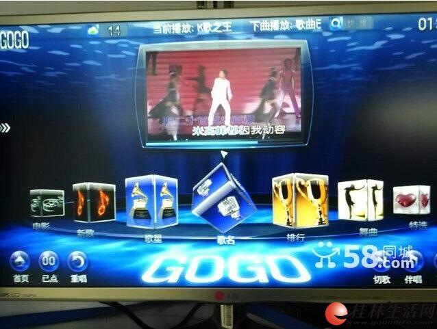 GOGO H2  点歌机 手机点歌 自动加歌