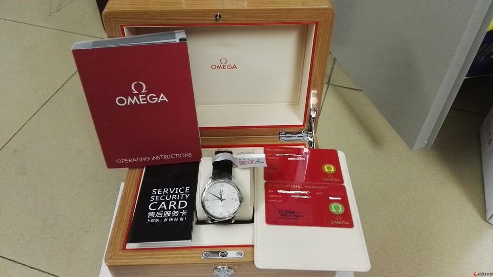 出售全新京东行货欧米伽蝶飞自动手表