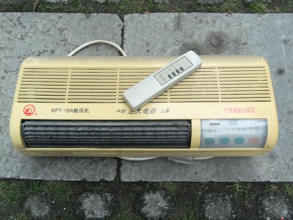 带遥控的家用暖风机出售