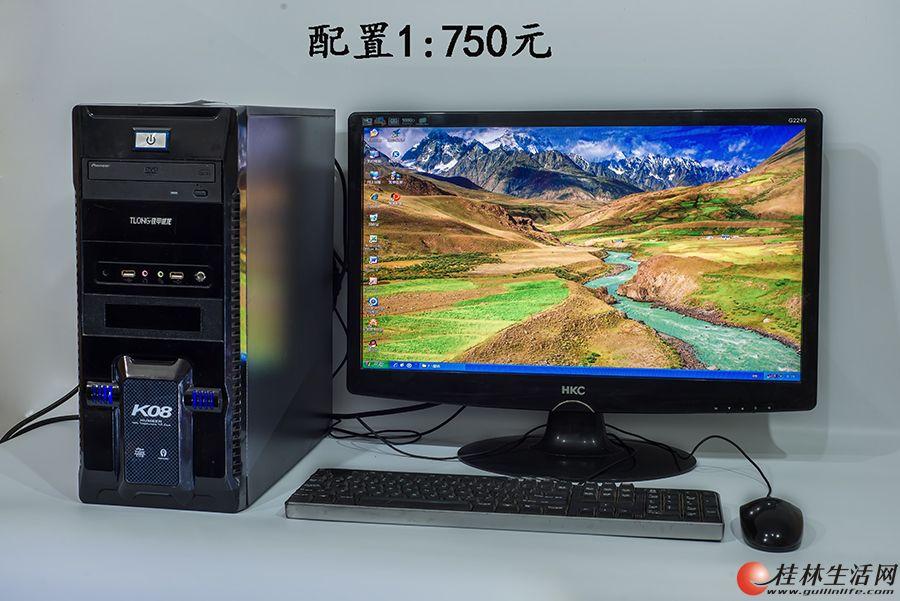 底价处理一些电脑及配件