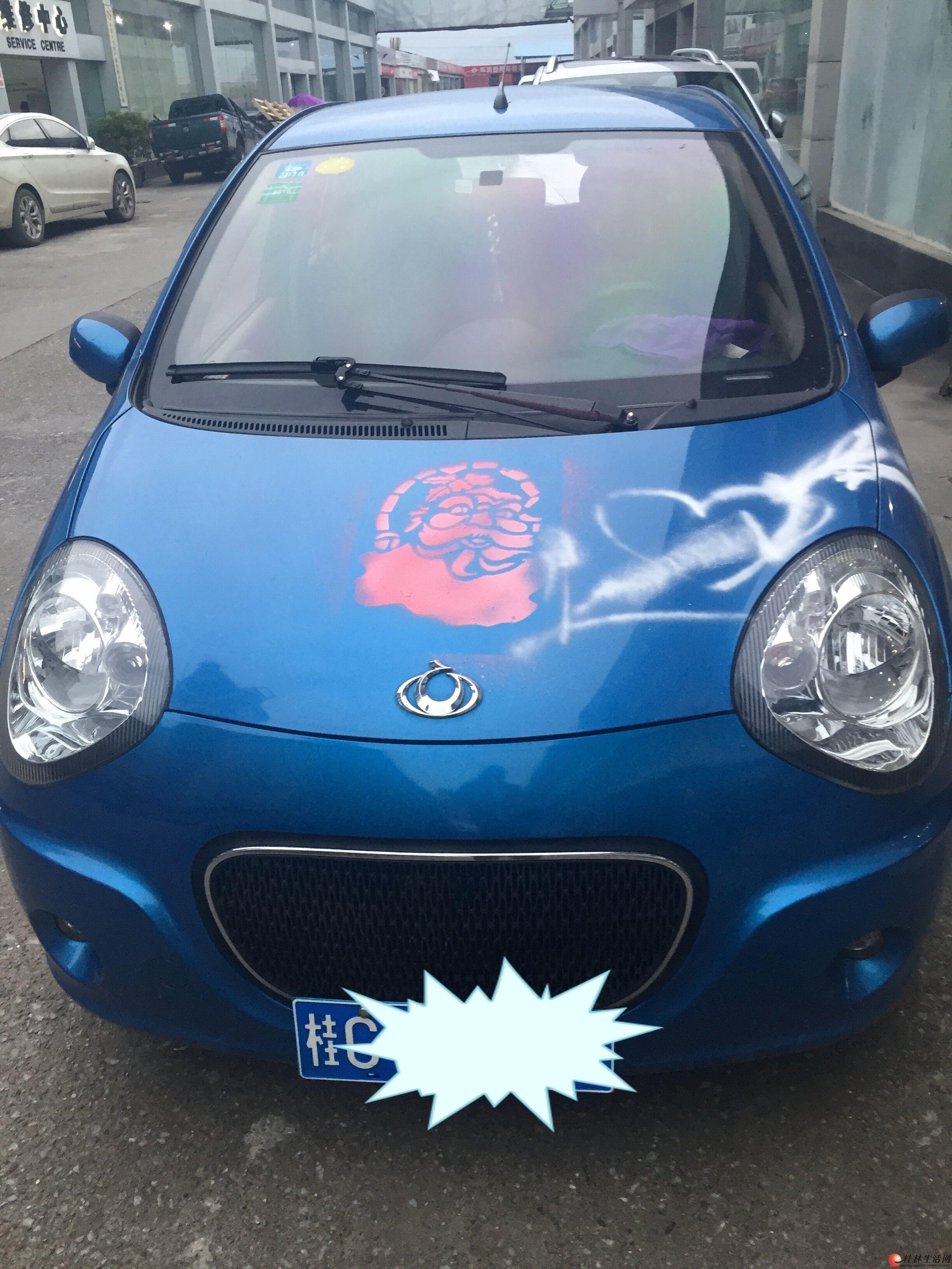 1.3吉利熊猫车急售!!!2.18万急出手