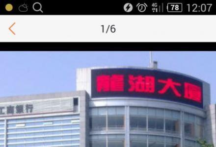 秀峰叠彩中山中路龙湖大厦写字楼60平米到3000平米出租