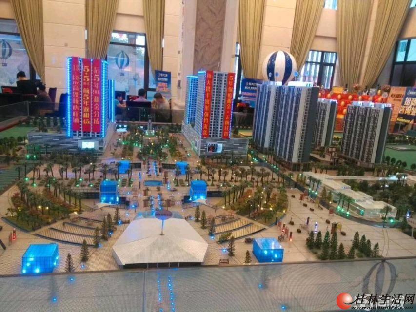 桂林火车北站恒大广场地下一层车位低价转让出售