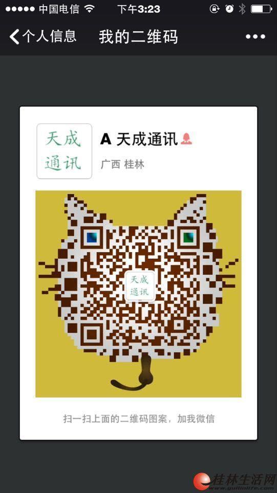 苹果6国行,未激活,64G金,3680元!