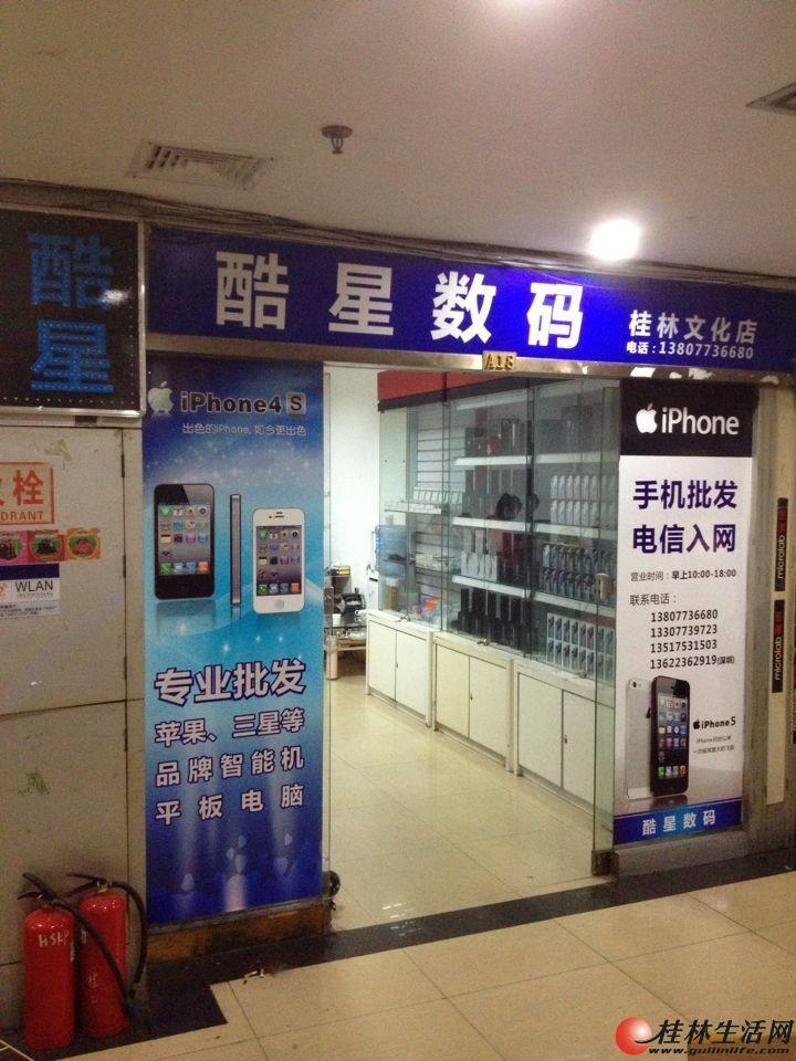 特价机:苹果iPhone SE行货16G粉色 2280元  可0首付分期付款!