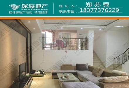 S 【山水凤凰城】精装叠拼复式楼4房2厅3卫2300/月