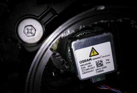 福克斯升级奥迪Q5双光透镜+欧司朗安定+欧司朗灯泡,本店在八里街北京现代4S店旁边