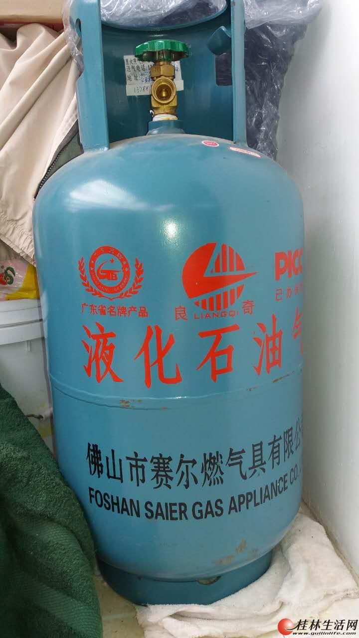 煤气瓶出售--良奇液化石油气钢瓶图片