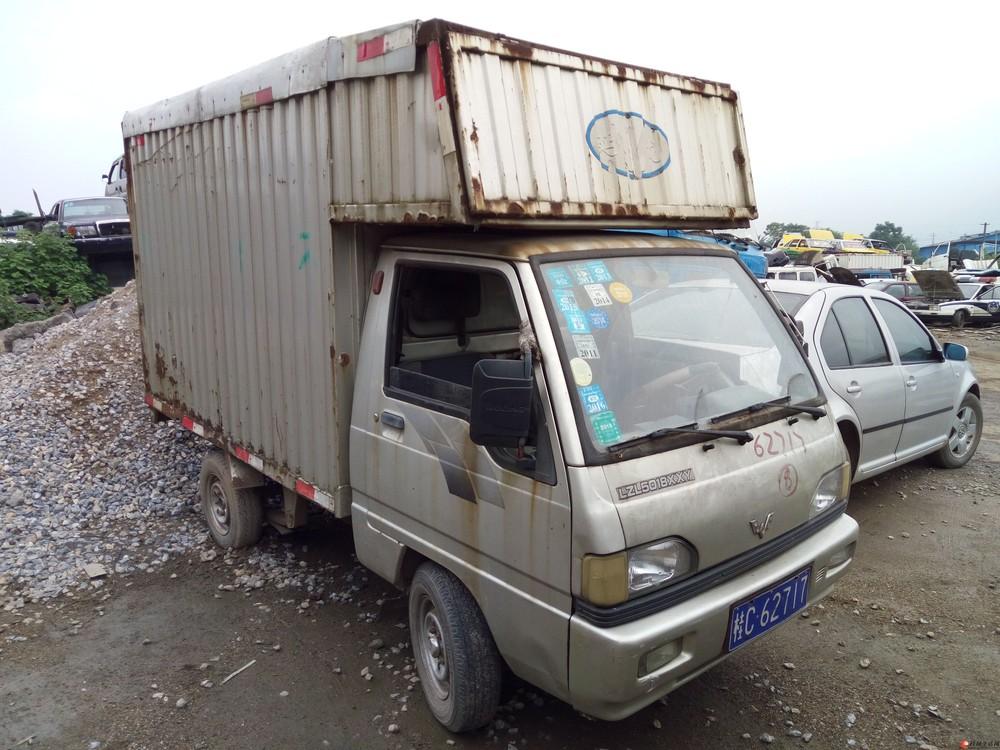 桂林市国联车船回收有限公司,汽车报废