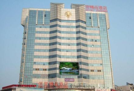 出售出租丰裕国际大酒店8楼13间 房屋